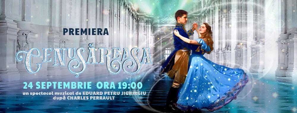 cover-premiera-CENUȘĂREASA_-EXCELSIOR